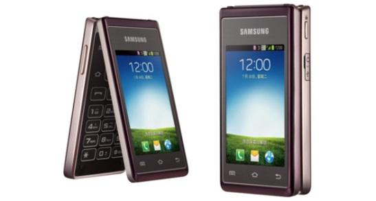 SamsungHennessy-582_size_blog_post[1]